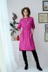 Платье Motif 1367