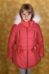 Куртка Weaver 5037 темно-розовый