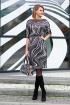 Платье Euromoda 242