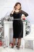 Платье Mira Fashion 4729