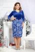 Платье Mira Fashion 4726