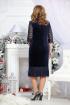 Платье Mira Fashion 4698