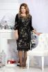 Платье Mira Fashion 4683