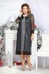 Платье Mira Fashion 4679