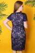 Платье Ивелта плюс 1511