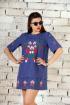 Платье Runella 1258 синий