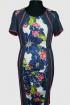 Платье Imperata 139