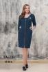 Платье TAiER 816 изумруд