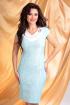 Платье Мода Юрс 1923 голубой
