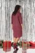 Платье Solomeya Lux 410-1
