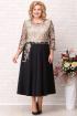 Платье Aira Style 714