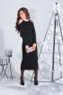 Платье ElPaiz 472