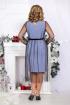Платье Mira Fashion 4724