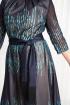 Платье Lyushe 2155