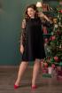 Платье Galean Style 733
