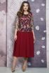 Платье Белтрикотаж 4265 бордо