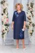 Платье Ninele 2227 темно-синий