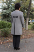 Брюки,  Кардиган Classic Moda 317 серый