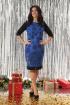 Платье Solomeya Lux 208 василек