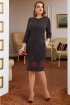 Платье Lissana 3901