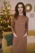Платье Motif 1395
