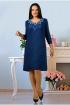 Платье Tensi 224 темно-синий