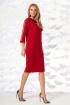 Платье Магия моды 1596 красный