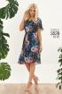 Платье Bazalini 3528