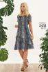 Платье Bazalini 3458