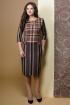 Платье Solomeya Lux 374