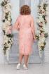 Платье Ninele 5761 пудра