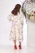 Платье Michel chic 972 ленты
