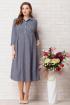 Платье Aira Style 733