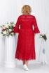 Платье Ninele 2121 красный