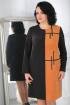 Платье MadameRita 1111