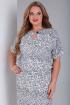 Платье Vasalale 639