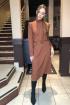 Платье,  Пояс PUR PUR 781