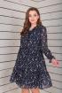 Платье Basagor 466 темно-синий