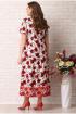 Платье Aira Style 742