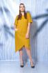 Платье MALI 419-007 горчица