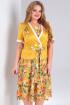 Жакет,  Платье Milana 120-1