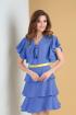 Платье,  Ремень Viola Style 0914 голубой