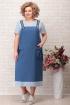 Платье Aira Style 674 синий