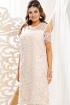 Платье Vittoria Queen 10853