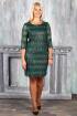 Платье Avila 0412 зеленый