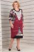 Платье Algranda by Новелла Шарм А2861