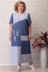Платье Aira Style 741