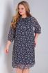 Платье Ollsy 1522 синий