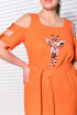 Платье MALI 419-028 оранжевый