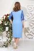 Платье Mira Fashion 4680